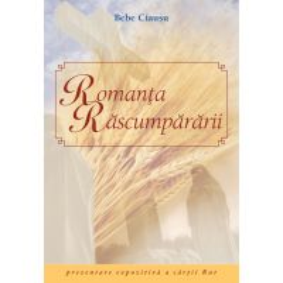 Romanta rascumpararii
