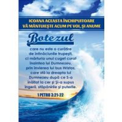 Felicitare cu verset - Botez