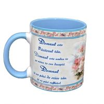 Cana ceramica cu verset - Domnul este pazitorul tau