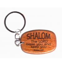 Breloc din lemn - Shalom! The Lord bless you and keep you