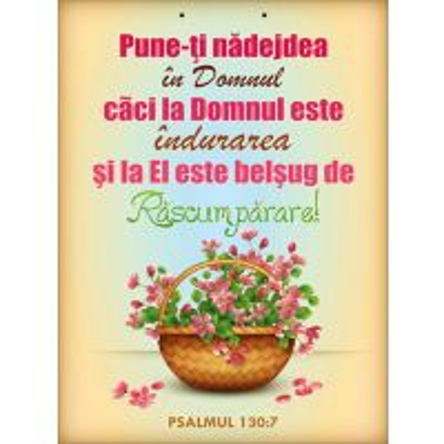 Poster - Psalmul 130:7