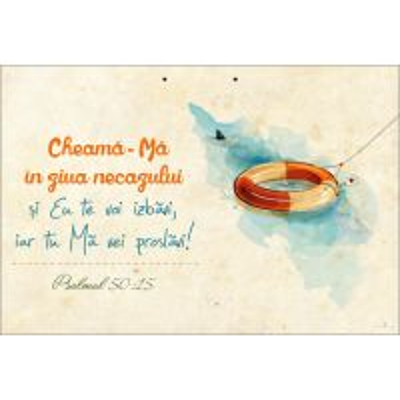 Poster - Psalmul 50:15